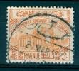 Jordanien 1949, Michel No. : Revenue Stamp, - USED - *** - Transjordan - Jordanie