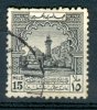 Jordanien 1947, Michel No. : P6, - USED - *** - Transjordan - Jordanie