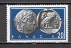 Greece 1959 (Vl 763) Ancient Greek Coins I - 20 L MH (E734) - Grecia