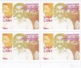 Lebanon, 2011- 5000 LL , Double Printing  Violet And Blue,Rare-only Strip Of 20 Stamsps Know-enlarge -SKRILL PAY. ONLY - Lebanon