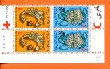 "Maroc,Marruecos, Morocco,n°744A,""marche Verte""coin Daté NEUF ** - Maroc (1956-...)"