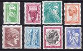 Greece 1958 Mi. 689-695 + 745 Antike Griechische Kunst Perikles Homer Zeus Alexander Complete Set MNH** - Greece