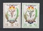 LibieY/T 473 / 474 (**) - Libye