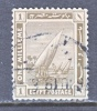 Egypt 50    (o)  1914 Issue  Wnk. Crescent Star - Egypt