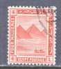Egypt 53    (o)  1914 Issue  Wnk. Crescent Star - Egypt