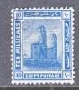 Egypt 55    (o)  1914 Issue  Wnk. Crescent Star - Egypt