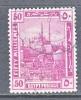Egypt 57    (o)  1914 Issue  Wnk. Crescent Star - Egypt