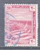 Egypt 59    (o)  1914 Issue  Wnk. Crescent Star - Egypt
