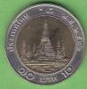 LOT N° 9261   *THAILANDE *10 BAHT* 1989- 1996* - Thaïlande