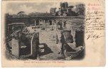 E97 Tivoli (Roma) – Avanza Dell' Aquarium Nella Villa Adriana – Archeologia – Old Mini Card / Viaggiata - Altre Città