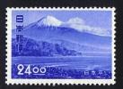 1951  Mont Fuji  * MH - Unused Stamps
