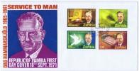 1971  Dag Hammarskjold  FDC - Zambia (1965-...)