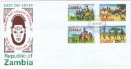 1977 Black Festival Of Arts And Culture    Unaddressed FDC - Zambia (1965-...)