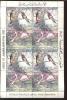 MINT NEVER HINGED MINI SHEET OF BIRDS   #   M-565 X 4 -15  ( LIBYA  JAMAHIRIYA  1023 - Zonder Classificatie