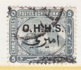 Egypt  Official  7  (o) - Officials