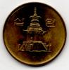 COREA DEL SUD 10 WON 1987 - Corea Del Sud