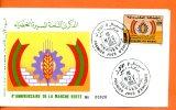 "Maroc,Marruecos,morocco,      FDC;1983;N°954;""8ème Anniversaire De La Marche Verte"" - Maroc (1956-...)"
