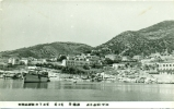 GRECE, GREECE, AEDIPSOS - EDIPSOS,View Of The Port . Old Postcard.  See My Descriprtion. - Greece