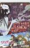 MANGA (5047) Carte Prepayee Japon * Cinéma Animate Animé * KARTE * PREPAID CARD JAPAN Movie Film * Kino * - Kino