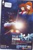 MANGA (5048) Carte Prepayee Japon * Cinéma Animate Animé * KARTE * PREPAID CARD JAPAN Movie Film * Kino * - Kino