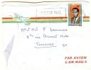 REF LBR 31 - REP. DU CONGO - LETTRE AVEC CARTON DE VOEUX POINTE NOIRE / TOULOUSE FEVRIER(?) 1967 - Congo - Brazzaville
