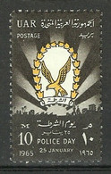 Egypt 1965 ( Issued For Police Day - Police Emblem Over City ) - MNH(**) - Politie En Rijkswacht