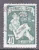 ROC 1047  (o) - 1945-... Republic Of China