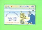 ISRAEL - Optical Phonecard As Scan - Israel