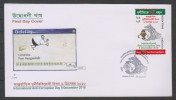 Bangladesh 2011 COMPUTER DELETING...INTERNATIONAL ANTI CORRUPTION DAY FDC # 26824 - Informática