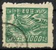 Corée Du Sud (1952) N 124G Obt - Corée Du Sud