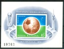 """1974 Romania """"Germania 74"""" Coppa Del Mondo World Cup Calcio Football Block Imperforate MNH** 74- - Coppa Del Mondo"""