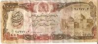 BILLETE DE AFGHANISTAN DE 1000 AFGHANIS (BANKNOTE) - Afghanistán