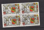 1941     BLOC DE 4              N° 253    OBLITERE    CATALOGUE  ZUMSTEIN - Used Stamps