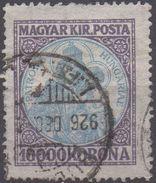 HONGRIE  N°367__  OBL VOIR SCAN - Ungarn