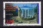 France 1996 Mi. 3181    3.00 Fr Institut Für Archäologische Forschung Und Ausbildung Delphi Ruine - Frankreich