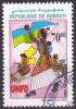Timbre Oblitéré N° 806(Michel) Djibouti 2004 - UNFD - Djibouti (1977-...)