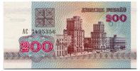 BELARUS 200 RUBLES 1992 Pick 9 Unc