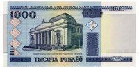 BELARUS 1000 RUBLES 2000 Pick 28 Unc