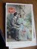 Vieux Carte De 1910 - Le Premier Baiser Est Toujours Charmant, C'est Le Point Final D'un Rose Roman - Saint-Valentin