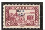AU PROFIT DES OEUVRES DE L'ENFANCE  N°  Surchargés  N° 153 * Charnière - Unused Stamps