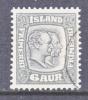 Iceland  75  (o) - 1873-1918 Danish Dependence