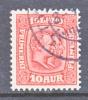 Iceland  76  (o) - 1873-1918 Danish Dependence