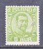 Iceland  112   (o) - 1918-1944 Autonomous Administration