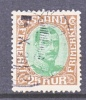 Iceland  120   (o) - Used Stamps