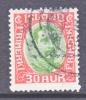 Iceland  122   (o) - 1918-1944 Autonomous Administration