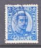 Iceland  124   (o) - 1918-1944 Autonomous Administration