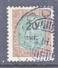 Iceland  132  (o) - Used Stamps