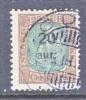 Iceland  132  (o) - 1918-1944 Autonomous Administration