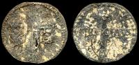 [DO] ROMA - Gregorio XVI (1831-46) BOLLA PLUMBEA (Piombo / Plomb) - Royaux/De Noblesse