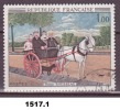 FRANCE N°1517 OBLITERE - France
